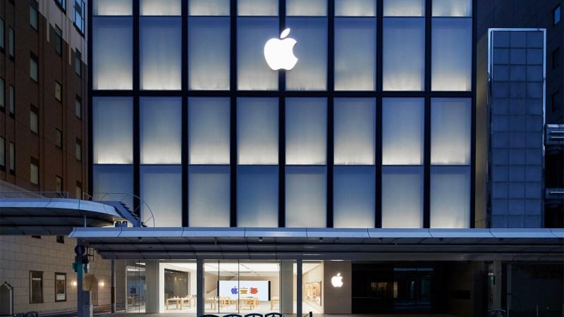 Apple 'khoe' ảnh cửa hàng mới tại cố đô Kyoto