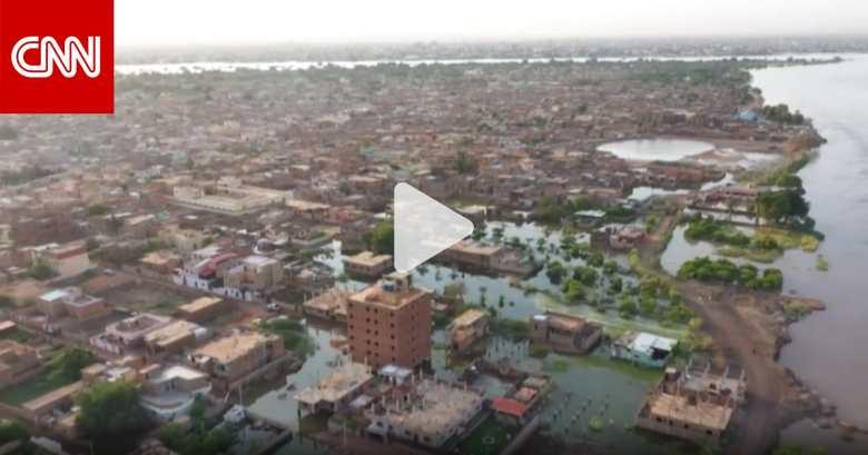 شاهد.. فيضانات مدمرة تضرب السودان هي الأسوأ منذ قرن