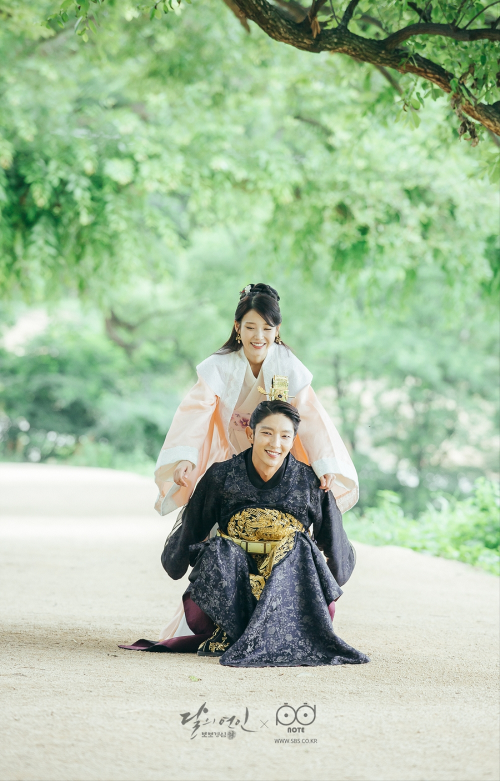 Full Hd Kiss Wallpaper Download Moon Lovers Scarlet Heart Ryeo K Drama Page 6 Of 59