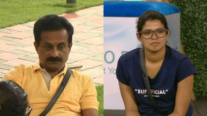 Image result for amrutha suresh biggboss