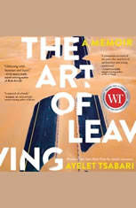 The Art of Leaving: A Memoir - Audiobook Download
