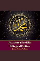 Juz Amma For Kids Bilingual Edition - Audiobook Download