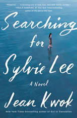 Searching for Sylvie Lee: A Novel - Audiobook Download