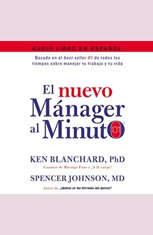 nuevo mAnager al minuto (One Minute Manager - Spanish Edition): El metodo gerencial mAs popular del mundo - Audiobook Download