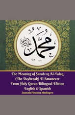 The Meaning of Surah 113 Al-Falaq (The Daybreak) El Amanecer From Holy Quran Bilingual Edition English & Spanish - Audiobook Download