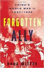 Forgotten Ally: Chinas World War II 19371945 - Audiobook Download