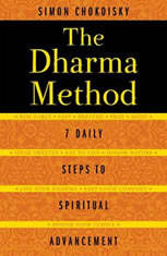 The Dharma Method: 7 Daily Steps to Spiritual Advancement - Audiobook Download