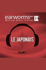 Le japonais Vol. 1 - Audiobook Download