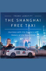 The Shanghai Free Taxi: Journeys with the Hustlers and Rebels of the New China - Audiobook Download