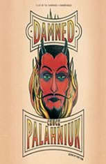 Damned - Audiobook Download