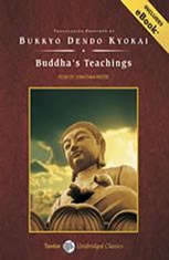 Buddhas Teachings - Audiobook Download