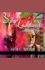 Sahir Zinda Hay - Audiobook Download