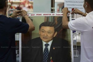 The prime minister is sneaking into Thaksin to secure vaccines