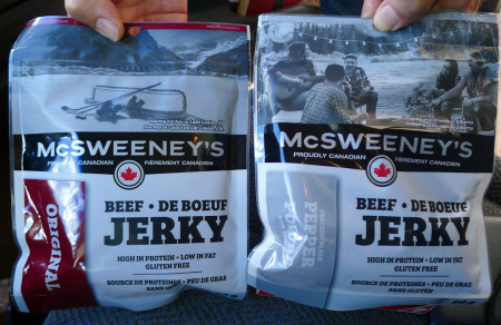 If you've only had beef jerky from an American gas station, you have no idea what you've been missing.