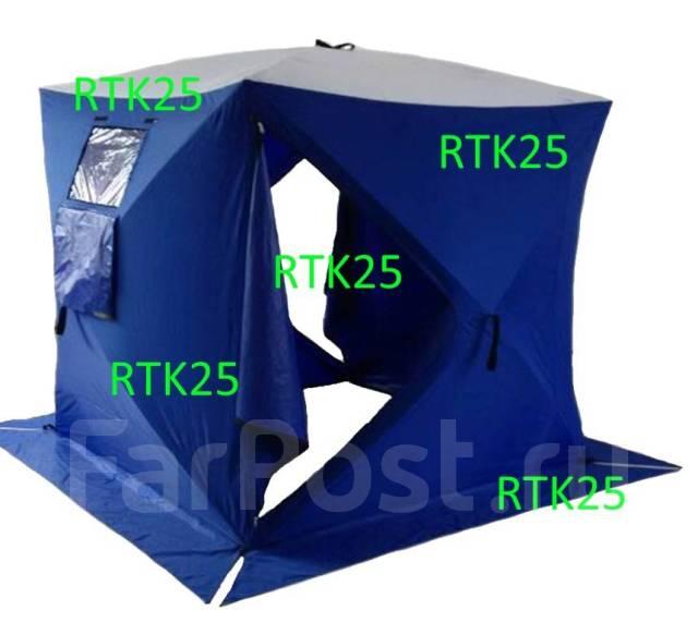 RTK25 Зимние палатки куб оптом и в розницу от 3700руб - Палатки и тенты в Уссурийске