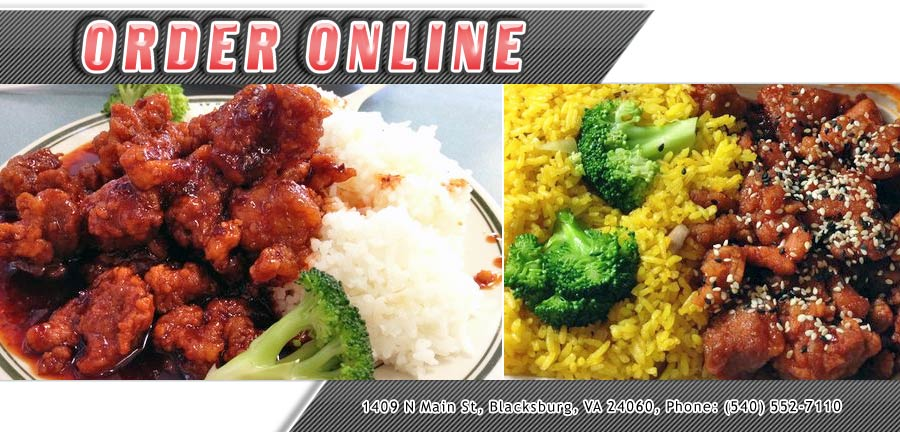 Chinese Kitchen  Order Online  Blacksburg VA 24060