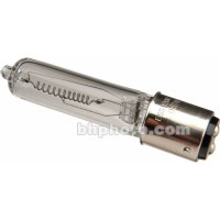 Elinchrom 250W/120V Modeling Lamp for 300S BU 23035 B&H Photo
