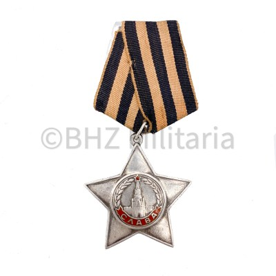 Soviet Order of the Glory 3rd degree