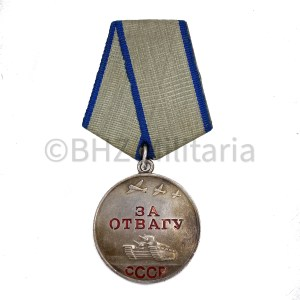 Soviet Medal for Courage - 2nd Type