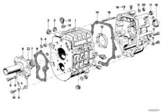 Getrag 262 housing+attaching parts BMW 6' E24, 630CSi (M30