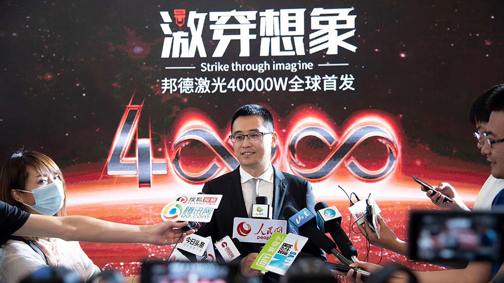 Global Debut! The New Product Release Press Conference of Bodor Laser 40kW got a complete success.