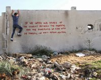 Banksy goes to Gaza | GBCN
