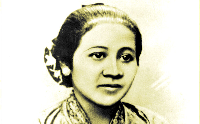 Ra Kartini B 1879 The First Pioneer For Education For