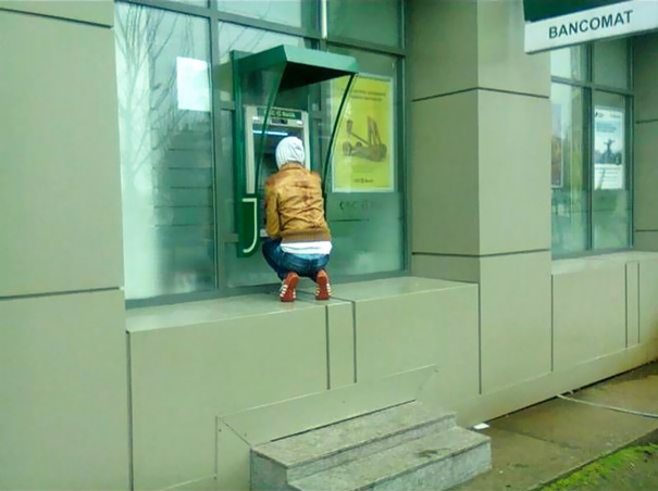 This ATM Keeps You Fit