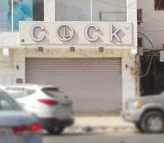 This Clock Store