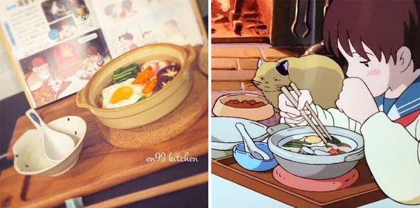 Ramen From Whisper Of The Heart