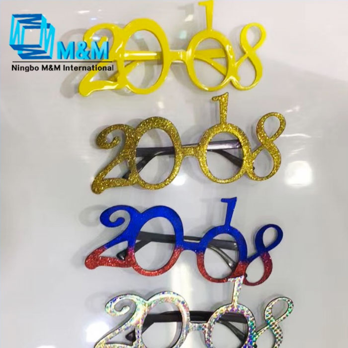 These 2018 New Years Glasses