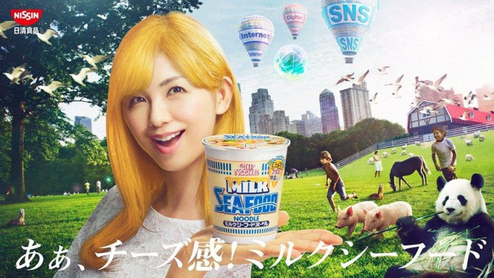 ridiculous-client-requests-photoshop-edits-nissin-cup-noodle (1)