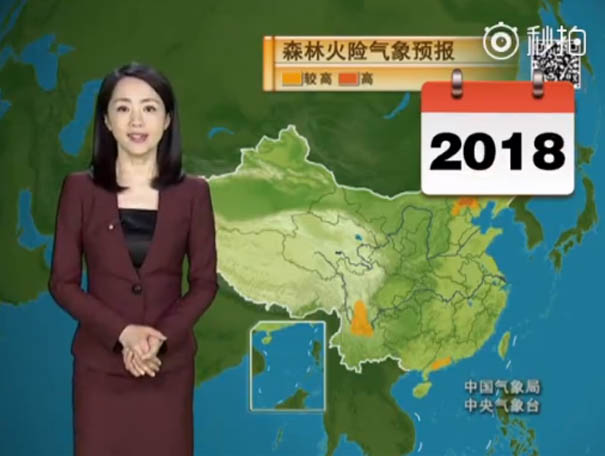 chinese-tv-presenter-doesnt-age-looks-young-yang-dan-_0000_2018