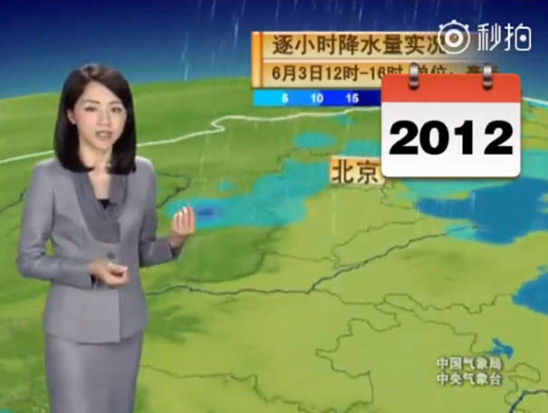 chinese-tv-presenter-doesnt-age-looks-young-yang-dan-_0003_2012