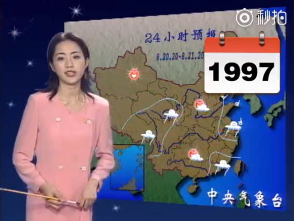 chinese-tv-presenter-doesnt-age-looks-young-yang-dan-_0015_1997