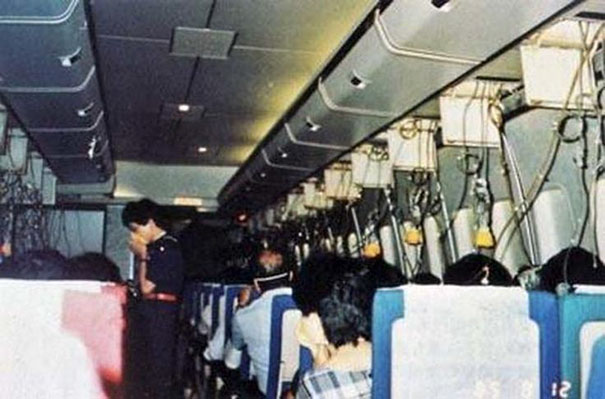 This Photograph Was Recovered From Japan Airlines Flight 123 After It Crashed. In Total 520 Passengers And Crew Were Killed, Only 4 Survived