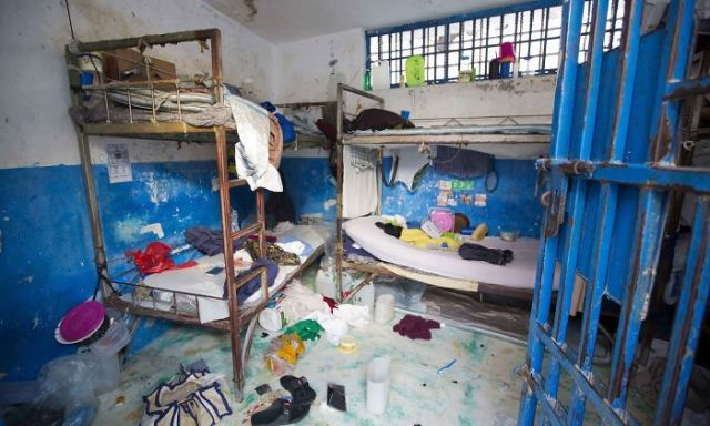 Prisión civil de Haiti, Arcahaie, Haiti