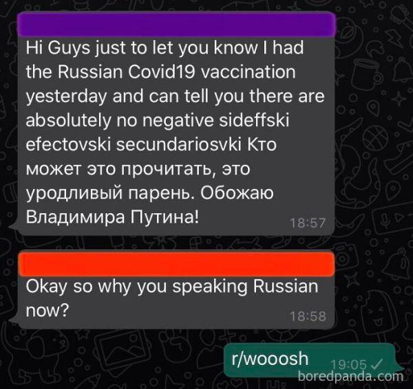 Russian Vaccine Go Blyat
