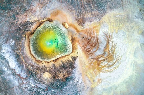 Dragon's Eye (Nature/Aerial, Gold)