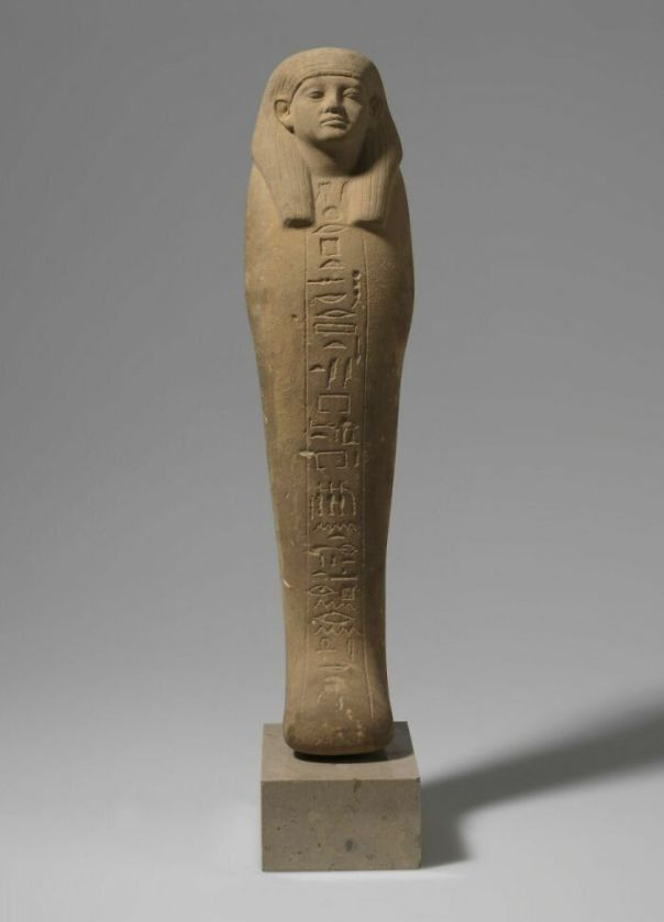 Mummiform Funeral Servant With Hidden Hands, End Of The 12th Dynasty; Nymaâtrê Amenemhat III; Early 13th Dynasty (Attribution According To Style) (-1862 - -1757)