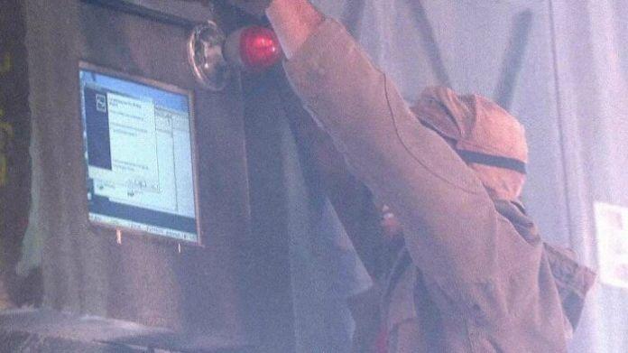 Автоматическая корзина для мусора в Firefly работает под управлением Windows 2000