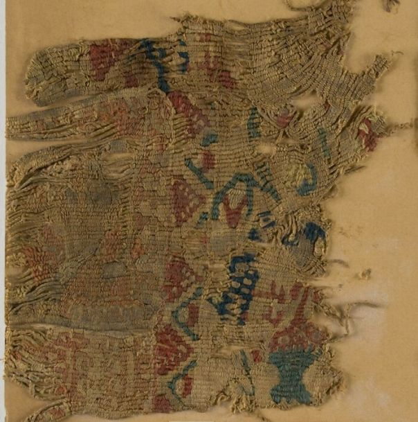 Weaving Exercise, Byzantine Period (Attribution According To Style) (395 - 641), Egypt
