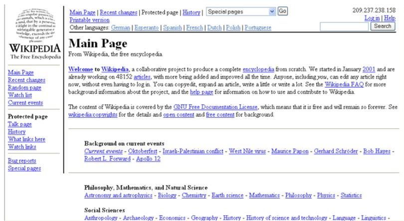 worlds biggest sites at launch wayback machine 10 - Como era a página principal dos grandes sites em seu início?