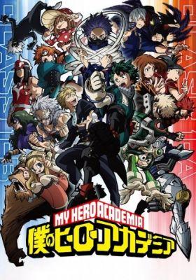 Densetsu No Yuusha No Densetsu Sub Indo Streaming : densetsu, yuusha, streaming, GoGoAnime, Watch, Anime, Online, Quality, English, Subbed,, Dubbed
