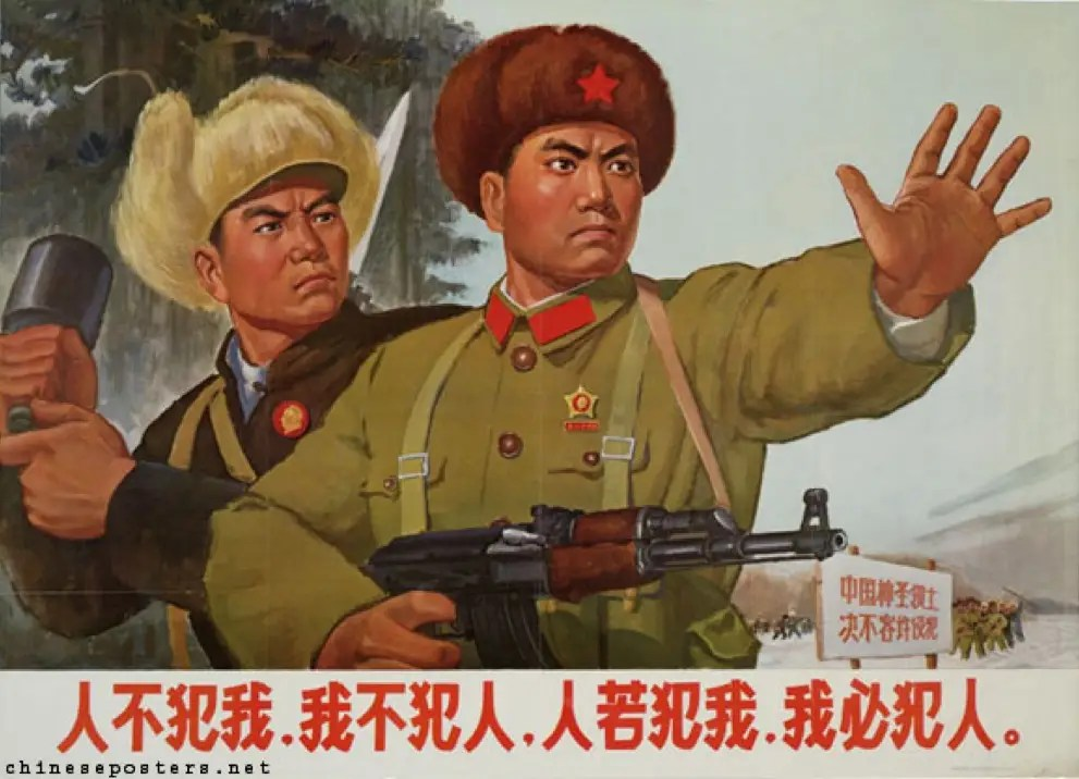 Ожесточенные национализма появились во многих плакатах, как эта, которая гласит: