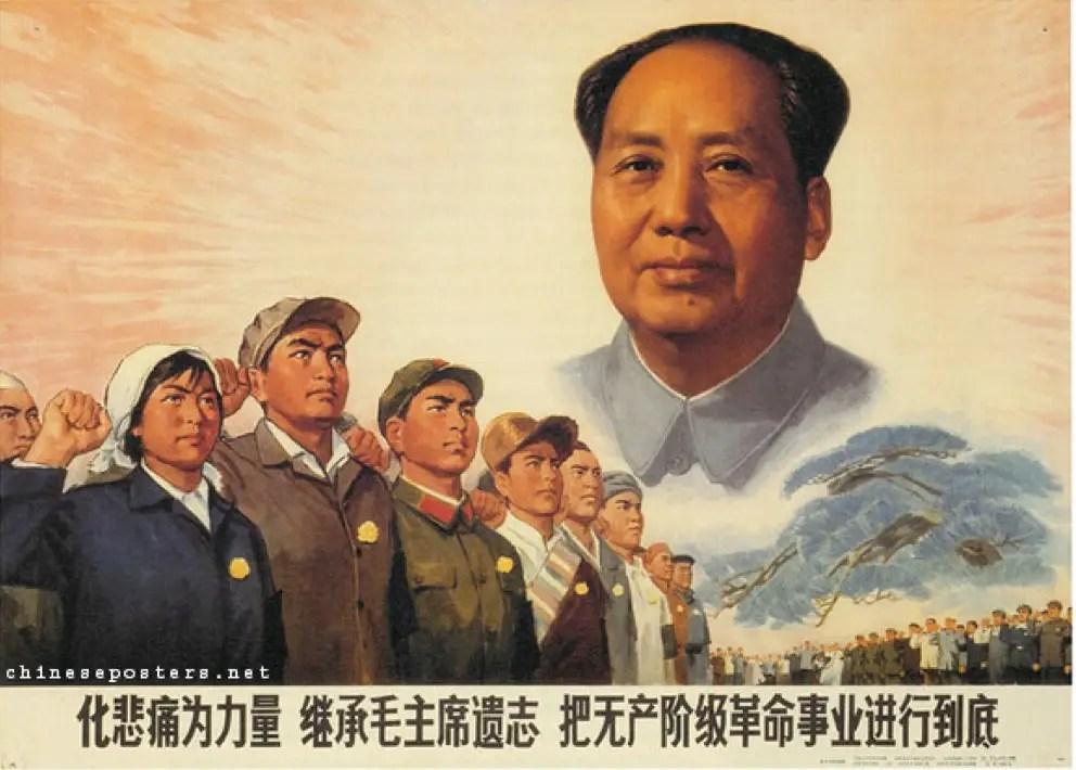 После плакаты Мао смерти появились призывающие к людям переносить причиной Мао (1976).