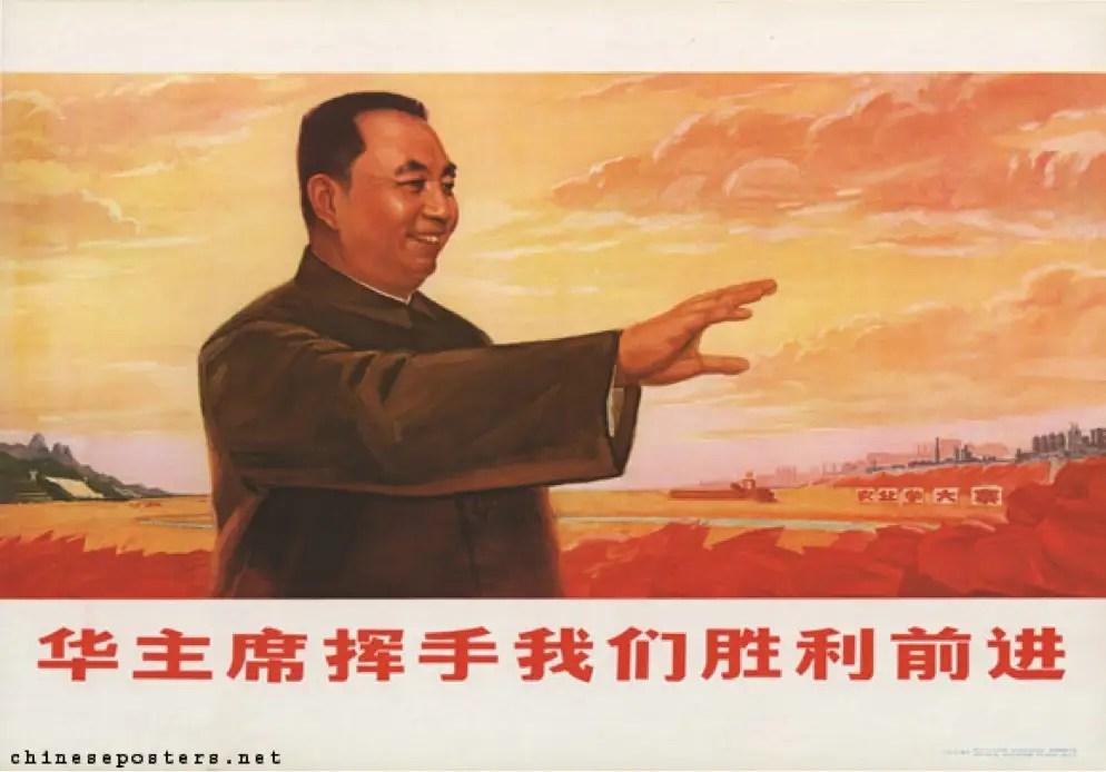 Хуа Гофэн пришел к власти и ухоженные себя, чтобы выглядеть как Мао (1977).