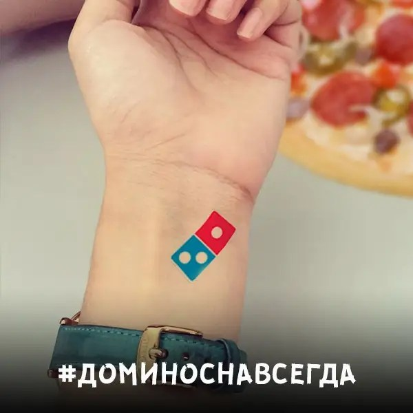 Dominos Was Forced To End Promo Offering Free Pizza For Brand