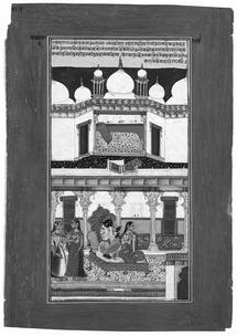 Journey To Mecca Sub Indo : journey, mecca, Becoming, Muslim, (Seventh, Eighteenth, Centuries), (Chapter, Islam