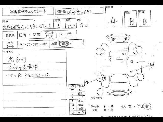 Used MITSUBISHI LANCER EVOLUTION WAGON 2006 CT9W-0002482